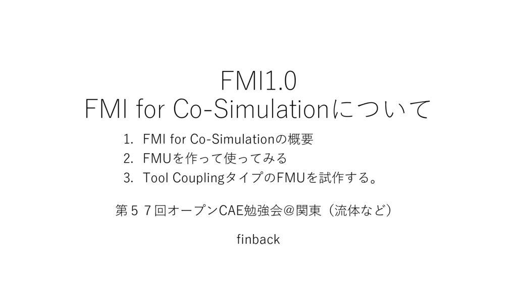FMICS10_20160704のサムネイル