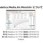moistairのサムネイル