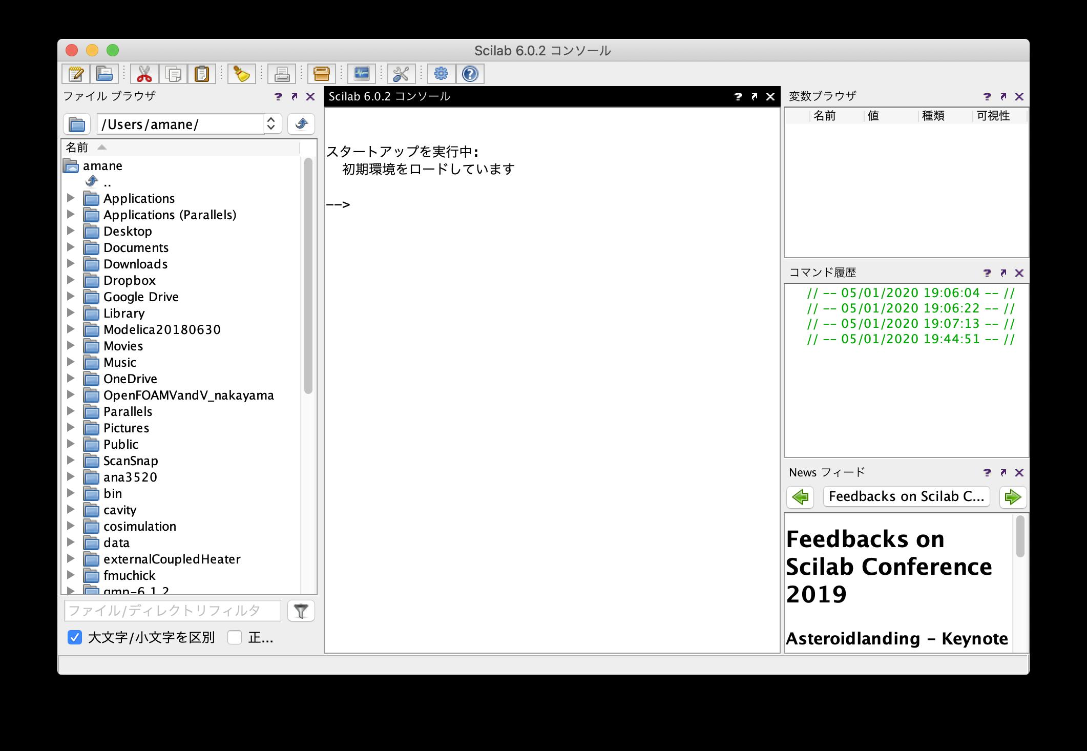 【Python】Virtualenvを使った仮想環境の構築 ...